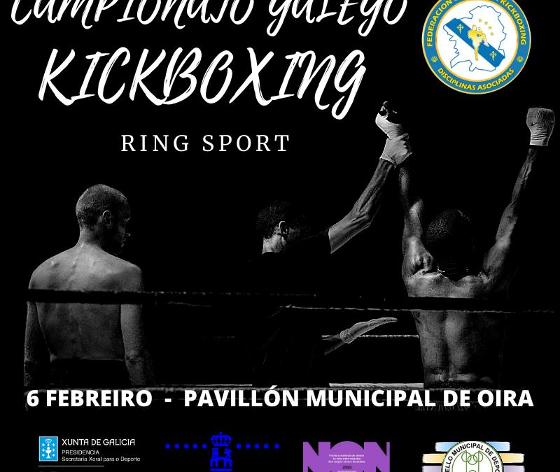 CAMPEONATO GALLEGO DE KICKBOXING 2021 – RING SPORT